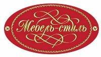 Мебель для кухни на заказ Донецк под заказ в Донецке