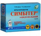 Симбитер купить в Донецке Мариуполе доставка